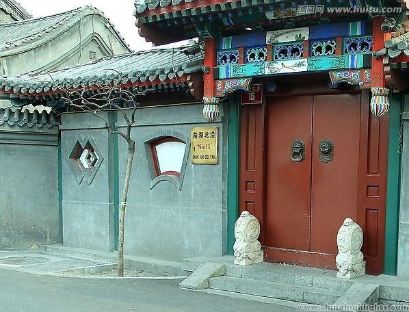 Old door of history