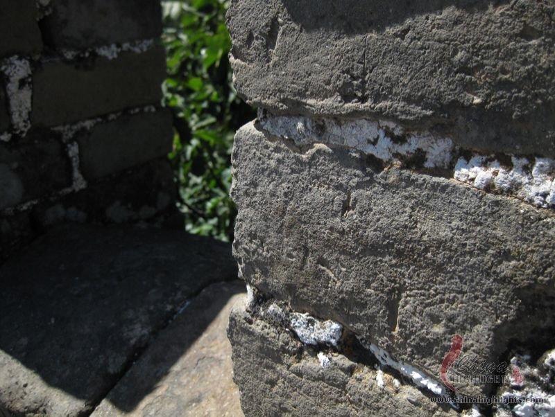 Bricks of Great Wall
