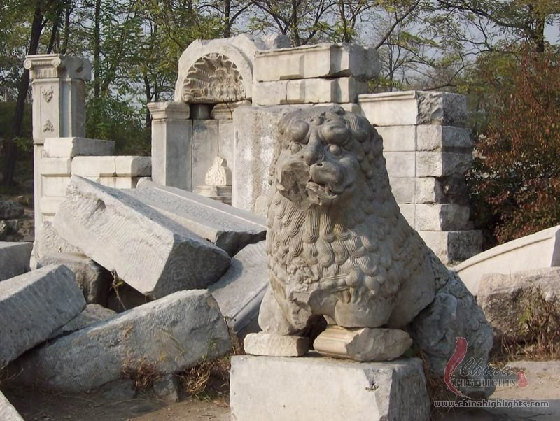 Stone Lion without Mouth