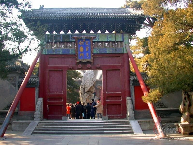 Renshou Gate