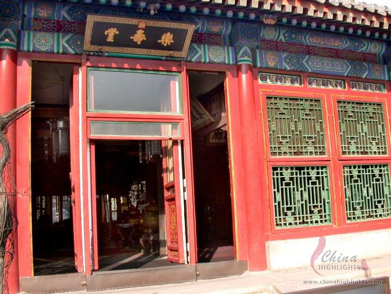 Hall of Happiness and Longevity