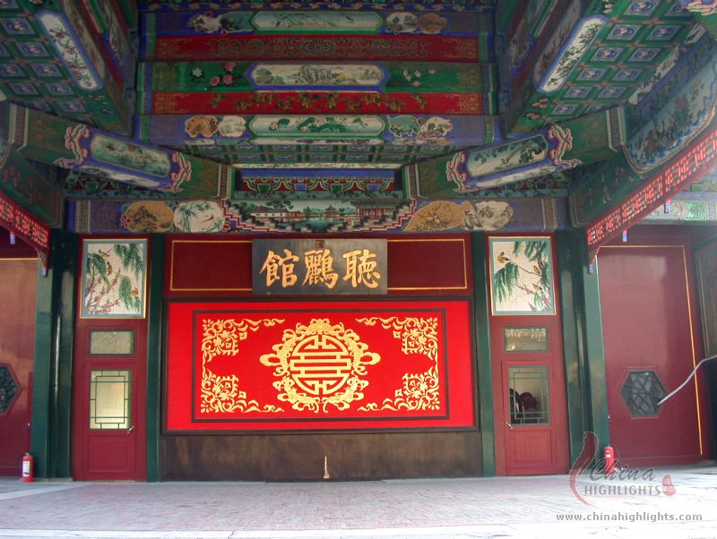 A Restaurant in the Summer Palace