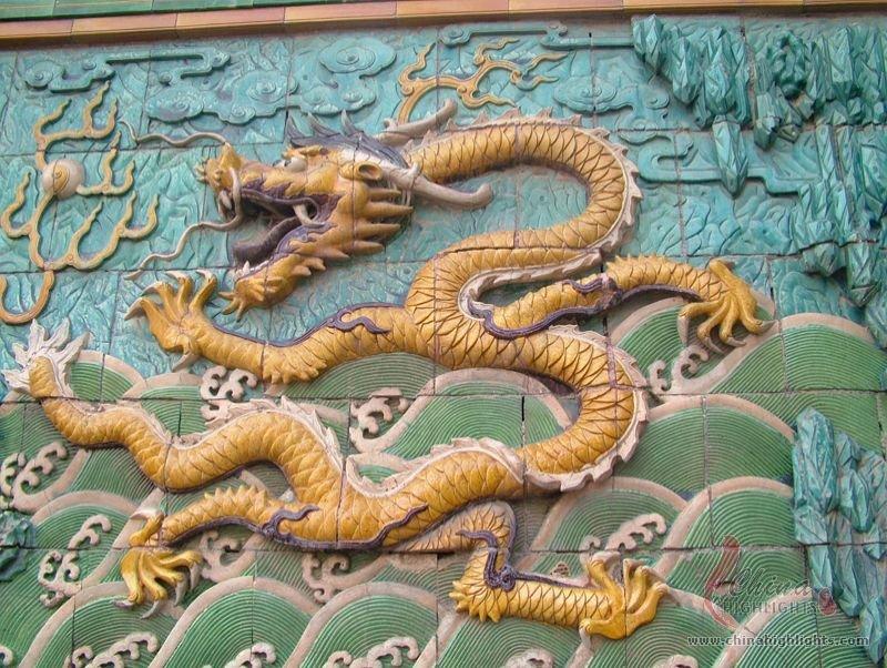 Carved Dragon