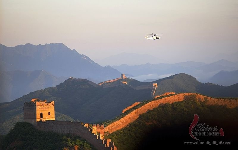 Helicopter Tour of the Great Wall
