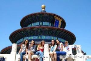 Beijing Imperial Tour