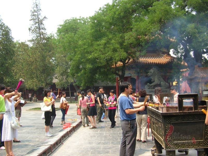 The Yonghe Lamasery