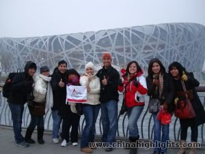 Beijing Post-Olympic Tour(without hotel)