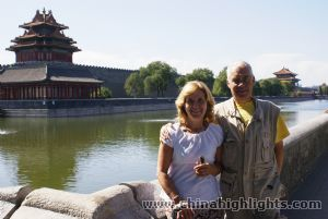 Beijing In-depth Tour(without hotel)