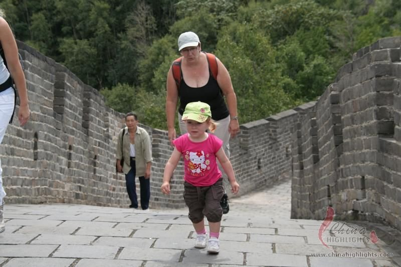 Our guests are climbing the Great wall.