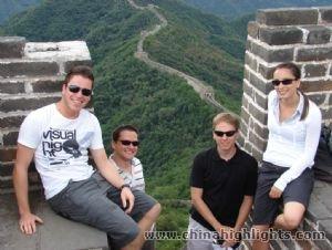 Essence of Beijing Tour